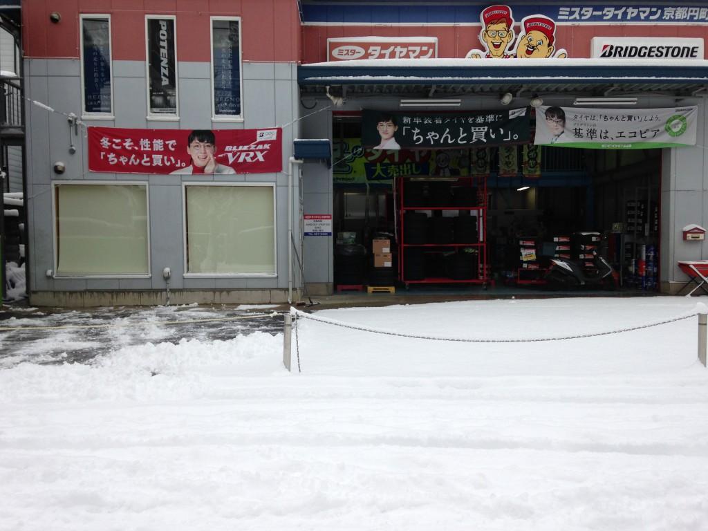 京都でも大雪