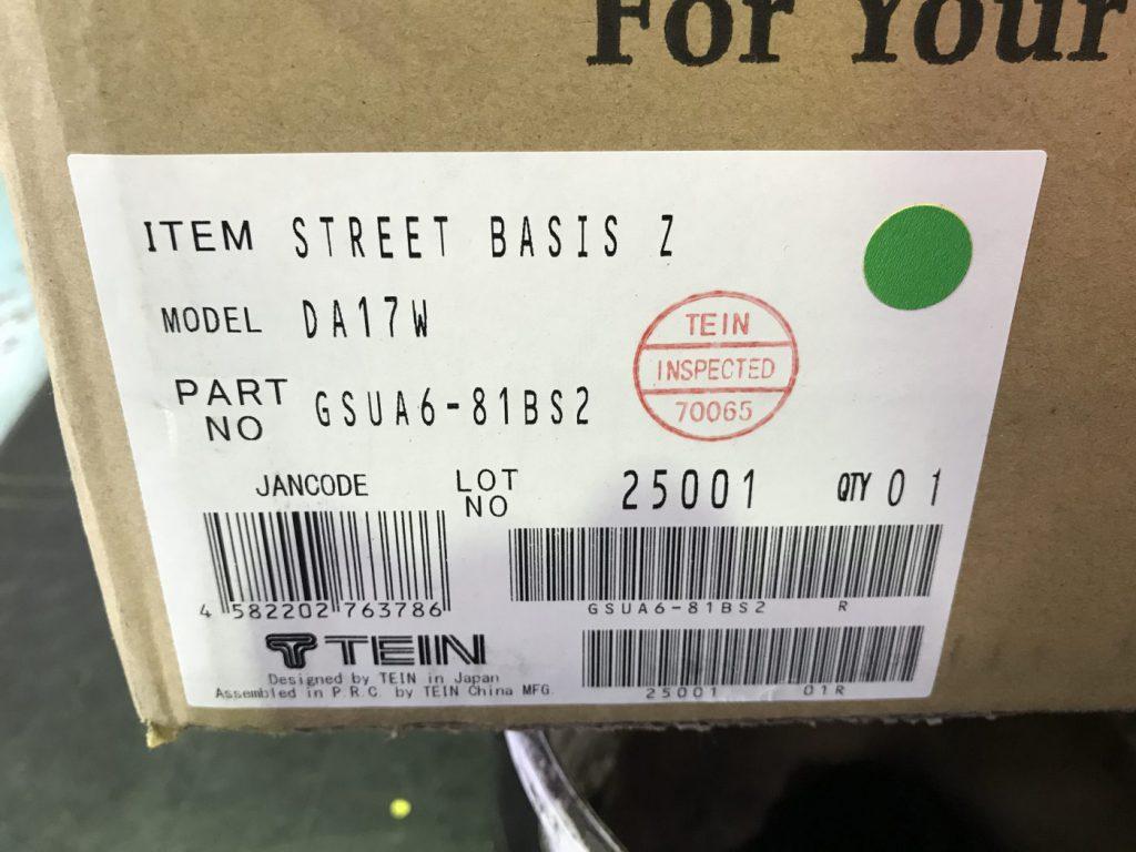 エブリーワゴン DA17 車高調取付