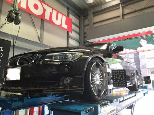 BMW ALPINA B3S ビトルボ タイヤ交換 アライメント