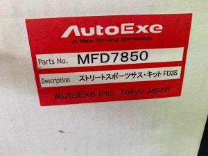マツダRX-7(FD3S) 車高調取付