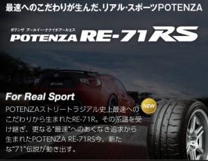 新製品情報(1) 2月1日より発売致します。