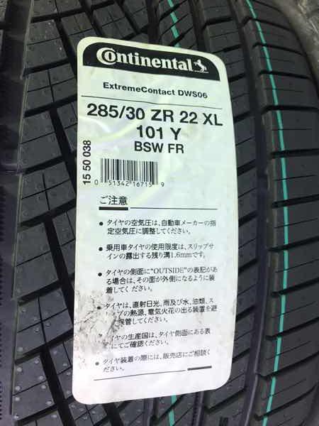 BMW X5  22インチ アルミホイール&タイヤお買い上げ